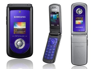 Descargar Gratis Driver del Samsung GT-M2310