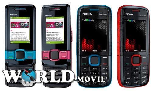 Celulares chinos: ¿experiencia móvil real? - Gadgets.21